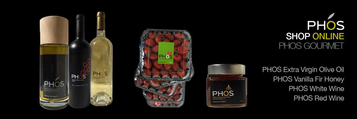 phos-gourmet-shop-banner