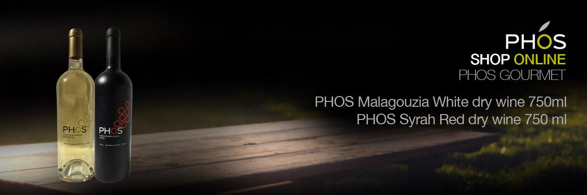 phos-shop-banner-wine